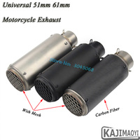 Universal 51mm 61mm Motorcycle Exhaust Pipe Muffler Carbon Fiber Fit For Most Motorbike Muffler Exhaust Escape R6 MT 07 ER6N CBR