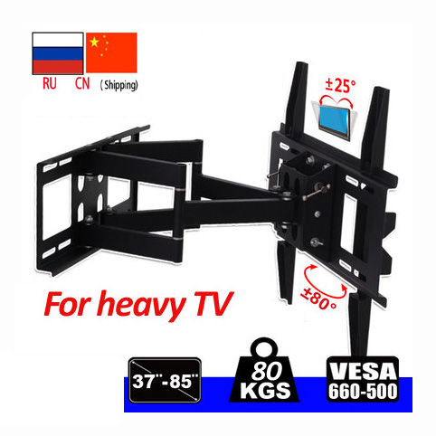 "DL-D-109MT 80kg 75"" 65"" 55"" 660x500 retractable heavy duty swing arm double arm full motion lcd tv wall mount bracket led holder"