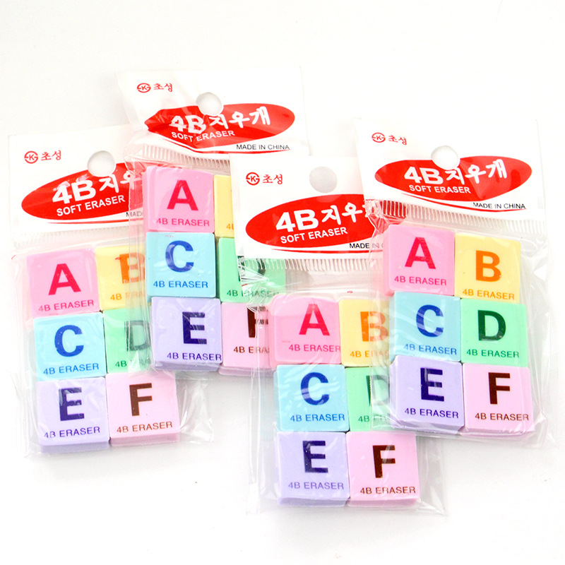 6pcs/Set Mini Letter Colorful Eraser Creative Correction Supplies For Kids Simple Learning Tool Learning Award Supplies