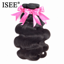 ISEE Brazilian Virgin Hair Body Wave 100% Unprocessed Human Hair Bundles Free Shipping Machine Double Weft