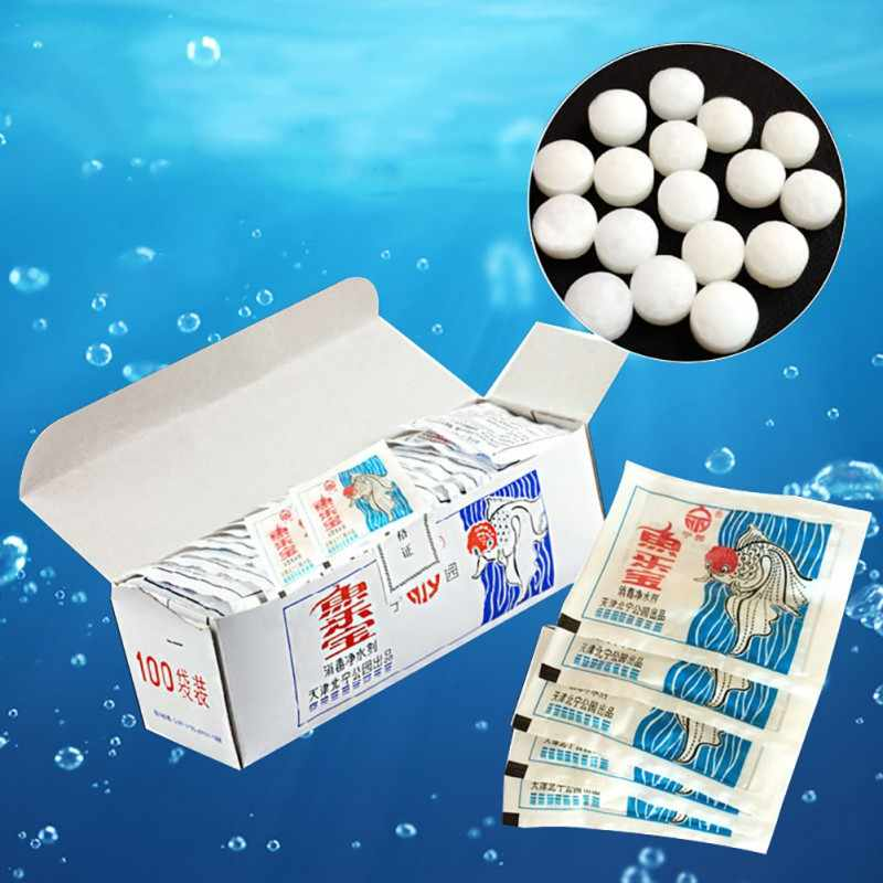 5/10 Bag/Lot Fish Tank Water Cleaner Non-toxic Disinfection Purification Tablets Cleaning Tools