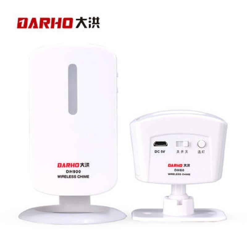 Darho Shop Store Hem Hotellföretag Säkerhet Välkommen Chime - Säkerhet och skydd - Foto 5