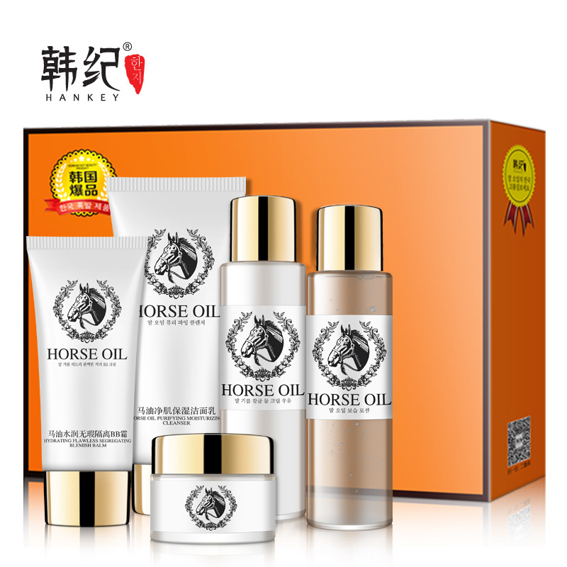 HANKEY Miracle Horse Oil Anti Wrinkle Cream Set Face Care Acne Scar Removal Cream Skin Care Acne Treatment Stretch Marks 5pcs anti wrinkle lavender essential oil shrink pores anti aging acne treatment acne scars remover face care skin care