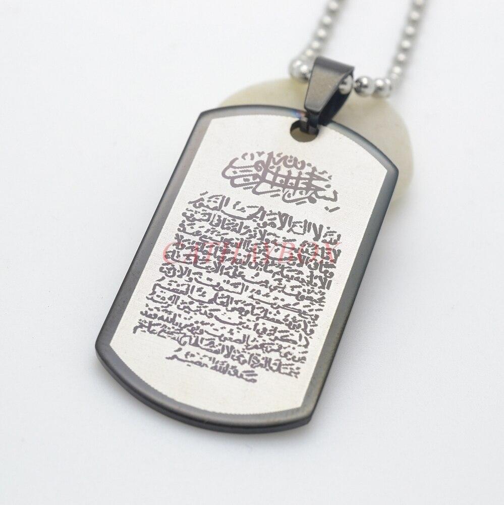 Black Stainless Steel Islam Holy Quran Verse Koranic Surah Ayatul  Kursi Pendant For Muslim SS Ball Chain 60 CMayatul kursi  pendantayatul kursiquran verse