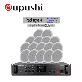 2021 Hot selling audio&PA system for shop bluetooth background music system for hotel sound system restaurant 1
