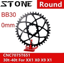 цена на Stone BB30 Chainring Round 0MM 0 mm Offset for sram X9 X0 XX1 X1 30t 32 34 36 38T Bike Chainwheel Bicycle Tooth Plate