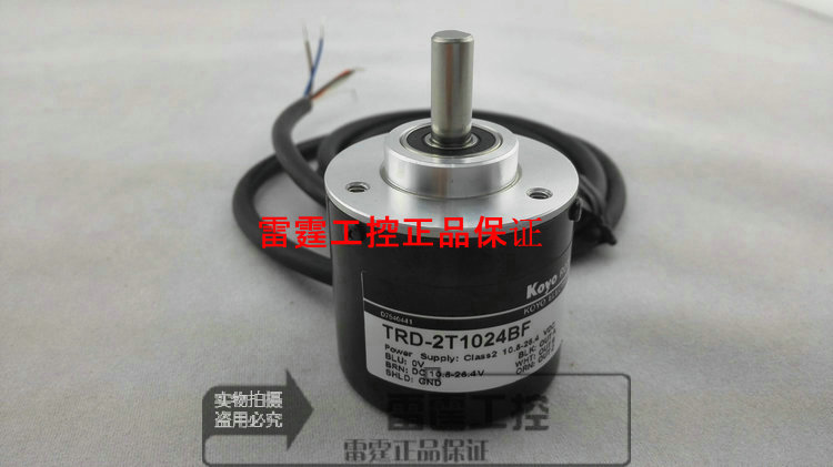 цена на KOYO new original authentic real axis photoelectric incremental rotary encoder TRD-2T1024BF