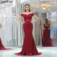 030d4a35acde JaneVini Elegant Long Burgundy Bridesmaid Dress Boat Neck Lace Appliques Beaded  Backless Sexy African Satin Mermaid Prom Dresses