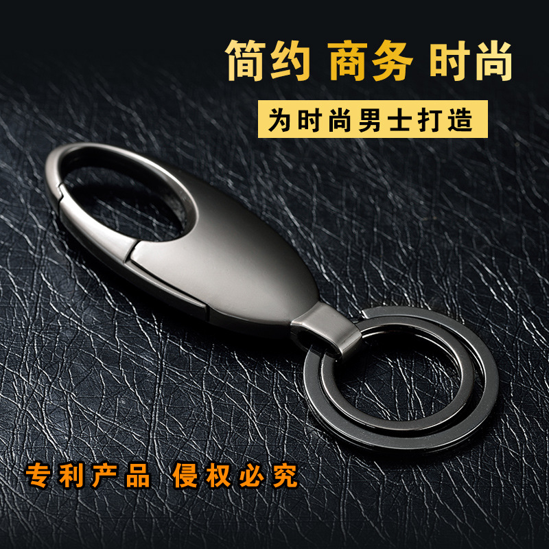 HotMeiNi Business Personality Men Waist Hanging Car Key Ring Creative Metal Alloy Pendant Material Small Gifts