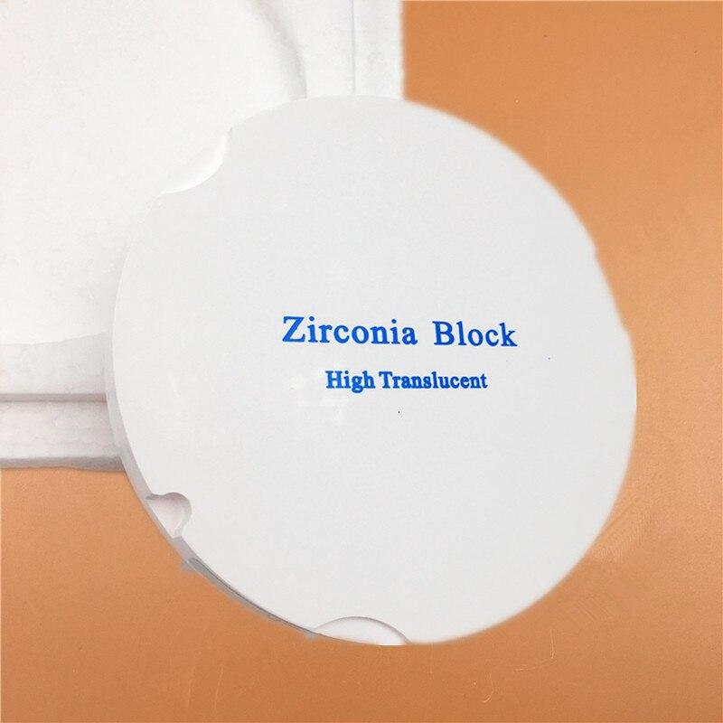 ZirkonZahn Système OD95 * 10, 12, 14,16, 18, 20mm HT Dentaire Matériau dentaire en céramique Dentaire couronne macking dentaire bloc de zircone