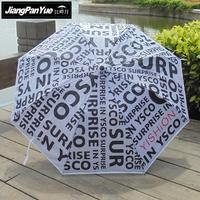 Creative Male English Letter Umbrella Personality Two Folding Outdoor Sunshade Parasol