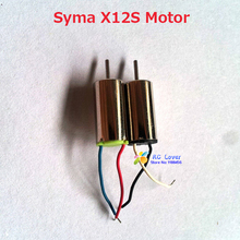 Original Syma motor for Syma X12S RC drone Quadcopter Spare Parts Motor for Syma /X12S