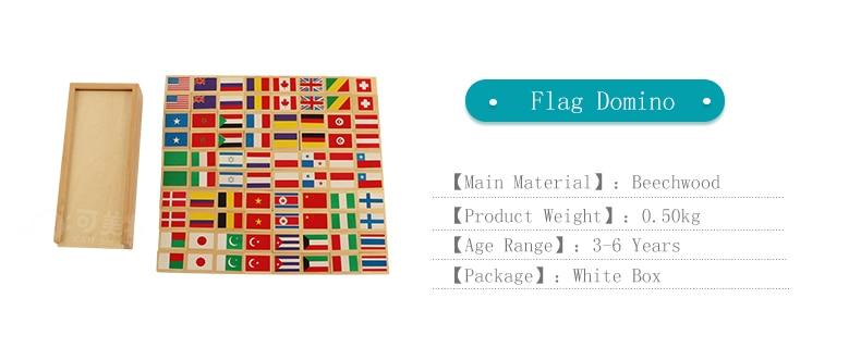 国旗多米诺_04