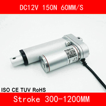 Linear Actuator 12V DC Motor 150N 60mm/s Stroke 300-1200mm Linear Electric Motor IP54 Aluminum Alloy Waterproof CE RoHS ISO 12v 24v dc 12inch 350mm stroke linear actuator 900n load 12v 14 tubular motor stroke adjusted control electric motor 4 40mm s