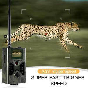 Image 2 - SUNTEKCAM HC 330G 16MP 940nm ليلة كاميرا الصيد البصري MMS كاميرا تعقب SMS GSM جي بي آر إس 3G كاميرا فخ فخ صورة البرية كاميرات