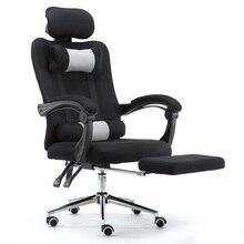 Bureau Ordinateur Sedie Sessel Armchair Stoel boss T Shirt Fotel Biurowy Taburete Computer Poltrona Silla Cadeira Gaming Chair