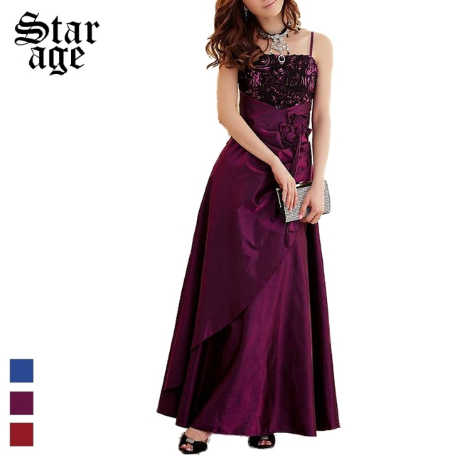 L XXXL Lila/Rot/Blau Big Size Lange Formale Kleider Dinner Kleider ...