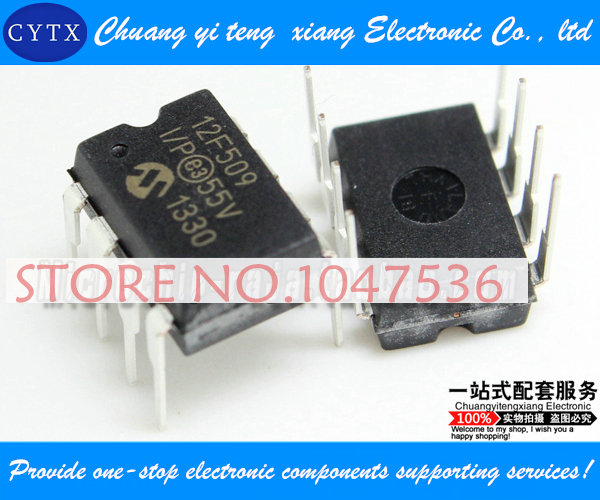 PIC12F509-I/P DIP8 integrated circuit IC Single chip Best selling 5pcs/lot