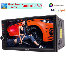 En el tablero universal Quad Core 2 Din android6.0 Reproductores de audio para el coche estéreo GPS WiFi Bluetooth Radios (NO) reproductor de CD no DVD GPS Navi jugador