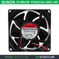 NEW SUNON PF80251B1 000C A99 8025 12V 4.1W double ball bearing ATX cooling fan|  -