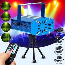 R & G LED sahne ışığı otomatik ses/müzik için uzaktan kumandalı DJ Disco Dancing lazer projektör sahne aydınlatma etkisi parti ışığı