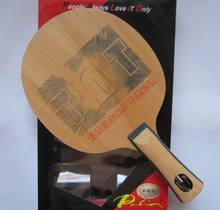 Original Palio TNT (NEW TNT) 5wood+2carbon table tennis blades table tennis rackets racquet sports pingpong paddles