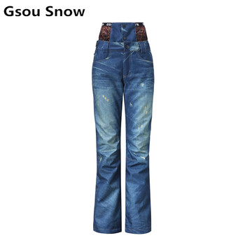 Gsou snow womens outdoor ski pants high waist denim skiing pants female snowboarding pants thickening windproof waterproof warm