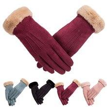 KANCOOLD, Осенние перчатки, митенки, женские, красные, для девушек, женские, зимние, одноцветные, полный палец, рука, для улицы, теплые, распродажа, товары S10 SE29