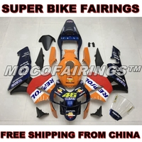 Motorcycle ABS Fairing Kit For Honda CBR600RR 2003 2004 Repsol Bodywork DARK BLUE