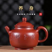 Manual Famous Cinnabar Take Care Of One's Health Kettle Kungfu Online Travel Tea Set Gift Infusion Of Tea Kettle Wholesale