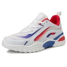 Men's Casual Shoes Chunky Sneaker Mens High Platform Dad Shoes Men Sneakers Mesh Footwear Brand Trainers Sneakers Men Spring New