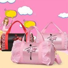 7195dc190813 Модная вышивка спортивная сумка для девочек латинские сумка для дискотеки  розовые женские балетные костюмы Танцевальная сумка