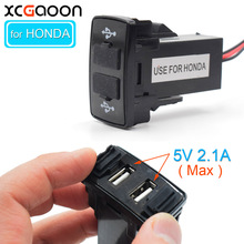 XCGaoon Special Dual 2 Port USB Car Charger for HONDA 5V 2 1A Car DC DC