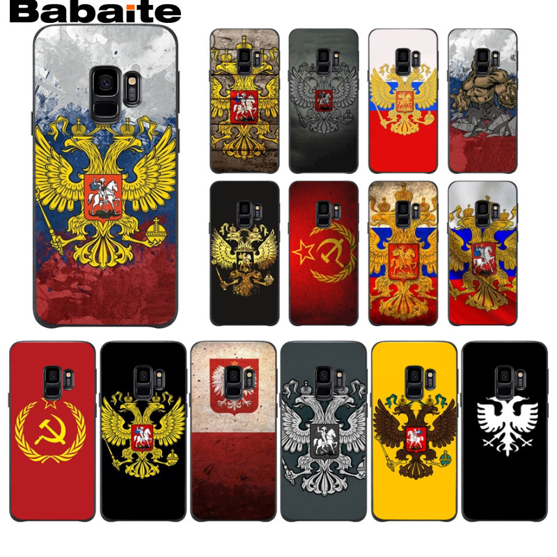 the Flag of Russian Federation Soft silicone black Phone Case For Samsung Galaxy s9 s8 plus