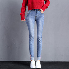 Autumn Fashion Jeans For Women High Waist Curl Elastic Casual Denim Pants Skinny Pencil Pants Female Trousers Stretch Jeans