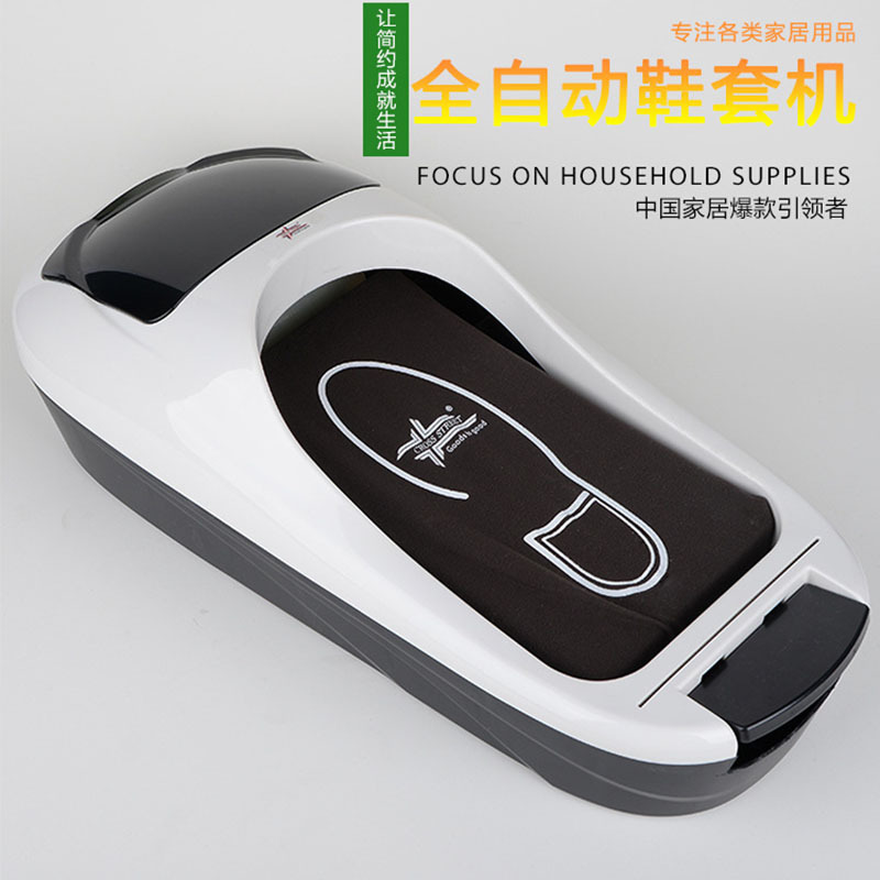 Automatic Shoe Cover Dispenser Genuine Office Household Disposable Shoe Shoes Foot Kit Film Machine Molding Machine intelligent sole shoe polisher shoe cleaning machine household automatic shoe cleaner