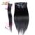 8A Clipe Em Extensões de Cabelo Humano Brasileiro Yaki Em Linha Reta em Clipe ins Grampo de Cabelo Humano Extensões de cabelo para o Cabelo Preto 70 g-220 g