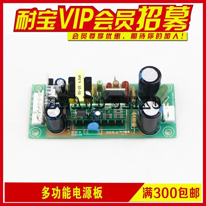 Электрический сварочный аппарат для печатных плат Мультифункций 24v Блок питания универсальный может заменить Double
