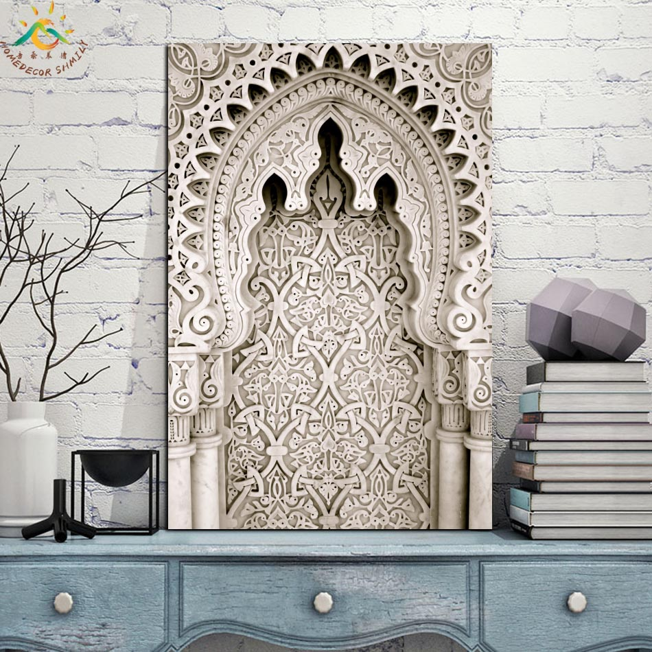 Moroccan Watercolor Islamic Art Modern Wall Pop Art Posters and Prints Scroll Canvas Painting Wall Pictures for Living Room