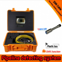 7 TFT 20M Sewer Waterproof Camera Pipe Pipeline Drain Snake Inspection System