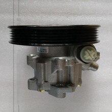Усилитель руля мощности насос для двигателя TIGGO Mitsubishi мощный гидронасос рулевого механизма в сборе для chery TIGGO T11-3407010