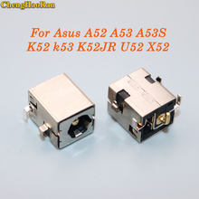 ChengHaoRan สำหรับ Asus A52 A53 A53S K52 k53 K52JR U52 X52 X53 X54 PJ033 A43 X43 U30 DC power jack 2.5mm Golden(China)