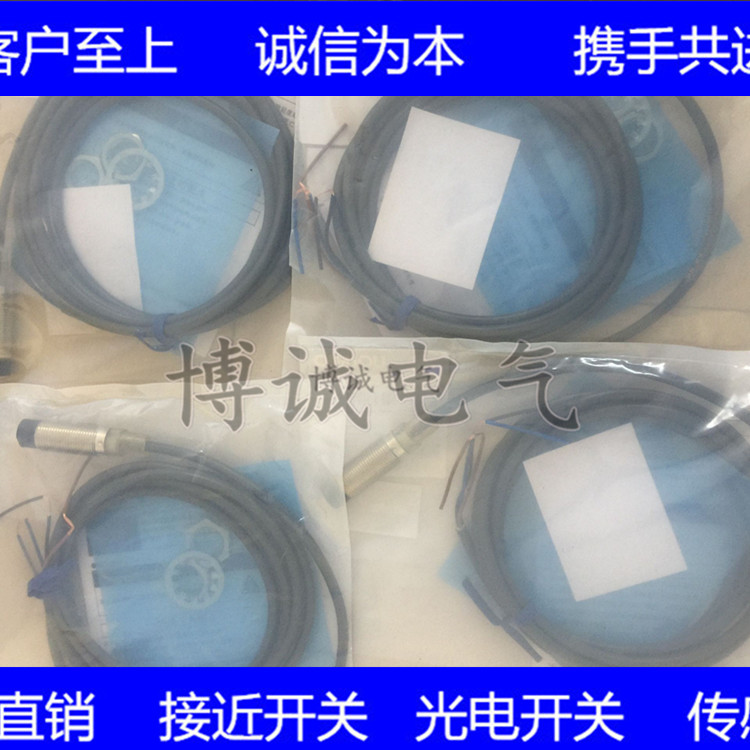 Spot Cylindrical Sensor Proximity Switch E2A-M12KN08-WP-B2