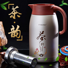 PINKAH 1L/1.5 لتر إبريق غلاية الحرارة فراغ معزول وعاء القهوة الشاي ترمس للحفاظ على الحرارة والبرودة أكواب