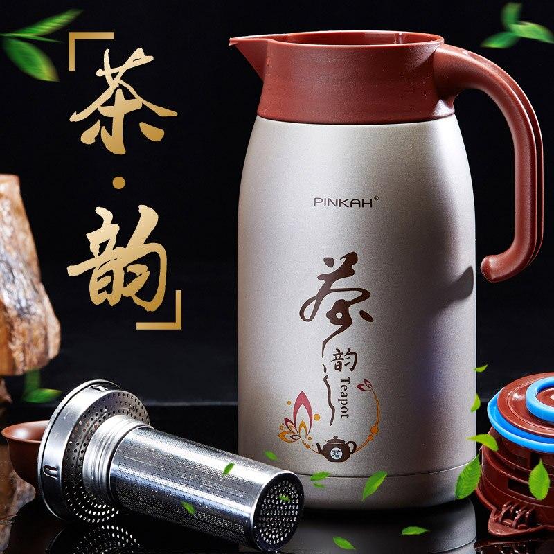 PINKAH 1L/1.5LThermo Jug Heat Kettle Vacuum Insulated Pot Coffee  Tea Thermos Flasks CupsVacuum Flasks