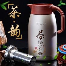 PINKAH 1L/1.5LThermo כד חום קומקום ואקום מבודד סיר קפה תה תרמוס צלוחיות כוסות