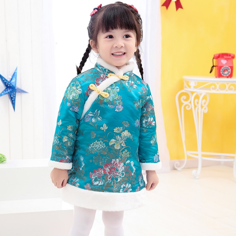 Girls Traditional Chinese Clothing Tang Suit Cotton-Padded QipaoGirls Traditional Chinese Clothing Tang Suit Cotton-Padded Qipao