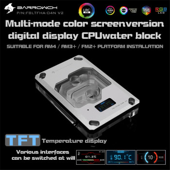 Barrowch CPU Water Block Digital Display For AMD RYZEN AM4 AM3+ FM+ Platform 5V 3Pin Support Mohterboard AURA SYNC
