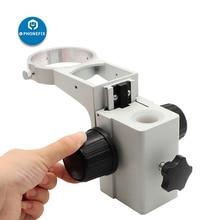 Тринокулярный микроскоп Держатель головки кольцо кронштейн для стойки пост Регулируемый стерео зум микроскоп Тяжелая фокусировка держатель руки