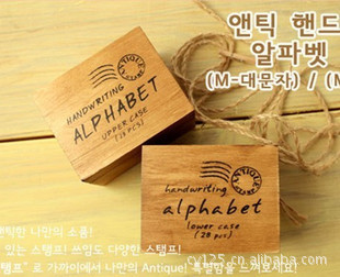 Anglais Cursive Digital English Stamp Wooden Alphabet Digital Letters DIY Seal Set Standardized Stamps 28 Pieces Decoration
